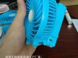 深圳手持迷你风扇供应商
