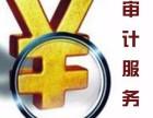 资讯:滨海新区零注册公司