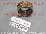 上海冲床超负荷泵,干式离合器摩擦片-滑块油缸油封等配件