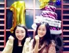 重庆家庭聚会.春节生日派对轰趴别墅