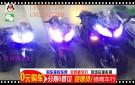 摩托车分期:铃木 豪爵 大黄龙 宗申 跑车 CBT等0元提1元