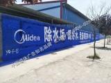 新美广告,濮阳墙体广告,濮阳墙体广告公司,濮阳标语广告