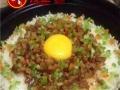 湛江学中式营养美食 百种单品到顶正餐饮培训学校