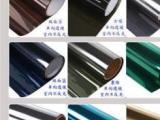 苏州辉朗节能环保科技有限公司隔热膜磨砂膜防爆膜家具