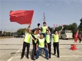 夏季公司員工拓展團建,武漢夏季拓展訓練,夏季公司拓展培訓