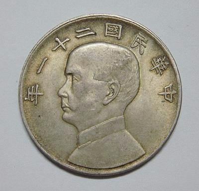 征集钱币光绪元宝私下交易古钱币快速变现联系我