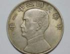 征集钱币私下交易古玩古董快速变现钱币价格估价联系我