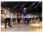 流行舞 爵士舞 教师进修培训暑期班