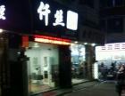 石狮振兴路永辉超市对面 商业街卖场 70平米