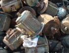 西安换热器回收西安冷凝器回收