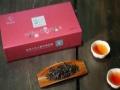 公司企业办公室专用商务茶