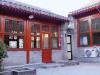 北京-隆福寺四合院3室2厅-36000元