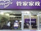 d209大庆外墙清洗 石材翻新 管家企业 一站式服务平台