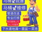 南京壹锦专业修暖气水管漏修马桶取断丝修阀修水龙头