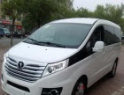 CRV 汉兰达 霸道 GL8 价格优惠 可刷卡