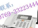东莞石碣联通无线固话资费咨询-联通无线座机型号规格