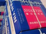 鄭州市自由艦A4紙廠家直銷量大從優鄭州市內免費送貨