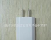 双管苹果充电器 4代 美规 USB充电头苹果Iphone4S/5手机充电器