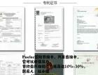 北海汽车节油卡代理/崇左FuelSC国际节油卡招商
