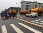 专业化粪池清理-市政管道清淤-箱涵清淤-泥桨清运