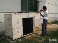 成都中央空调清洗浅谈家用空调清洗剂的使用方法