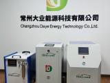 江苏大业能源氢氧水焊机焊接漆包线火焰切割 节能环保