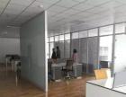西客站阳光保险大厦325平,精装,方正户型,