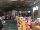 出租順義馬坡700平米標準庫房