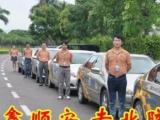 鑫顺安陪驾,正规注册公司专业教练一对一全程指导