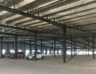 汽车南站绕城高速平标准钢结构厂租