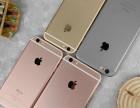 扬州苹果6plus按揭零首付苹果7手机分期付款办理