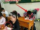 中华好字成防近视笔送给孩子一个明亮健康的未来