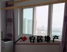 宝龙大学城三附院 精装小公寓 家电齐全满足基本生活 便宜出租