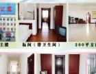 乌马河区黄金花园老年公寓【入住后政府补贴500元】
