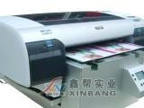 金属板印图印刷丝印彩印机