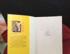 J.K.罗琳的一本大书《偶发空缺》