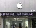 滨江苹果电脑,一体机专业维修