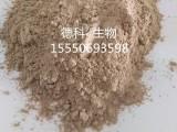 德科饲料用优质植酸酶批发