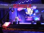 演出表演 礼仪模特 庆典展会 舞台搭建一条龙