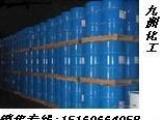 河南直销进口原装针织油乳化复合剂 KT2