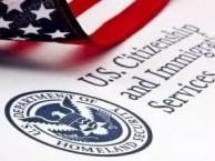 福州专业美国投资劳务技术商业签证移民留学