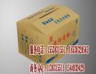洛阳五谷杂粮包装箱,彩色礼品箱厂家,香油包装纸箱订做