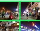 西乡塘区广西民族大学北门临街多间临街旺铺招租或转让
