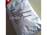 尼龙PA6高韧性工程塑料 德国巴斯夫PA6 B3GK24 BK0