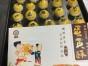 广西休闲零食瑶玛蛋黄酥招商