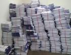 杭州旧书回收废纸回收300起收文件销毁处理电脑回收