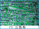 本福商贸提供好的彩条布产品,嘉峪关彩条布