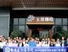 香港亚洲商学院 在职MBA/EMBA免费试听课程一