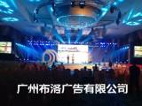 廣州年會活動策劃布置 白云區年會攝像攝影服務公司