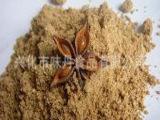 八角粉小茴香粉调味品 健康美味优质纯八角粉 天然八角粉